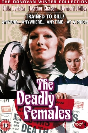 The Deadly Females 1976