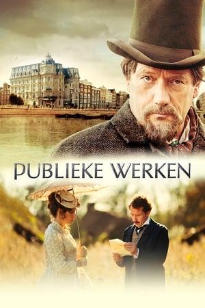 Public Works (2015)