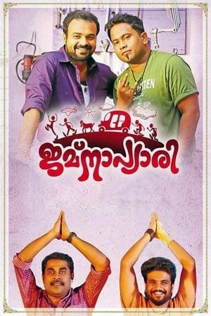 Jamnapyari (2015)