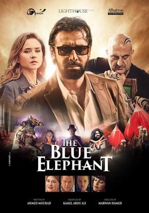 The Blue Elephant 2014