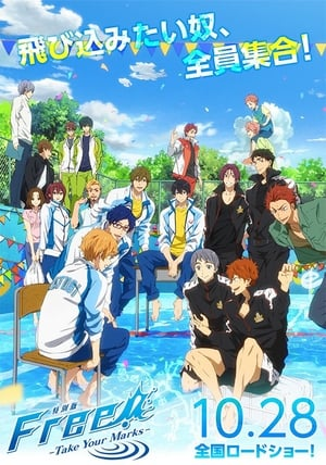 Free!: Take Your Marks (2017)