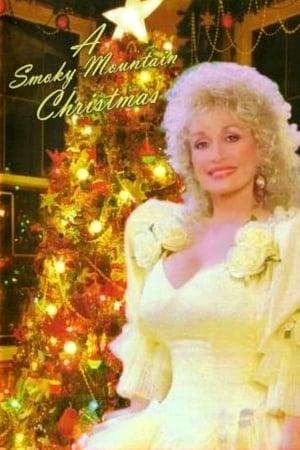 A Smoky Mountain Christmas 1986