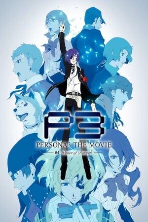 Persona 3 the Movie: #4 Winter of Rebirth 2016