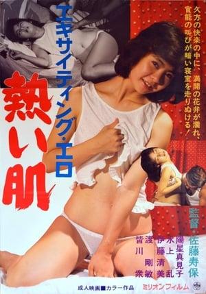 Exciting Eros: Hot Skin 1986