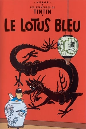Tintin - Le lotus bleu (1957)