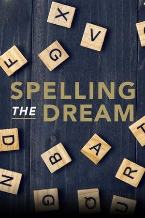 Spelling the Dream 2020