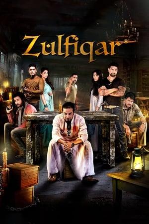 Zulfiqar (2016)