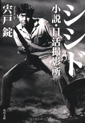 Fast-Draw Guy (1961)
