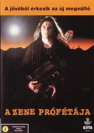 Freedom Deep (1998)