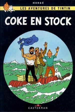Tintin - Coke en stock (1960)