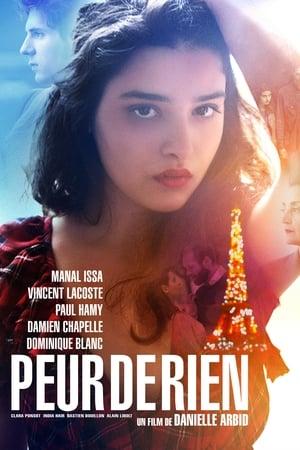 Parisienne (2016)