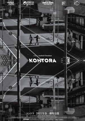 KONTORA (2021)