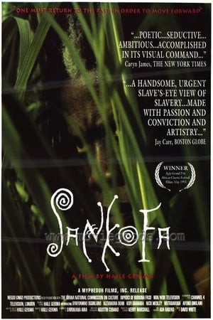 Sankofa 1993