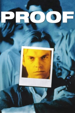 Proof 1991