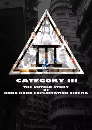 Category III: The Untold Story of Hong Kong Exploitation Cinema 2018