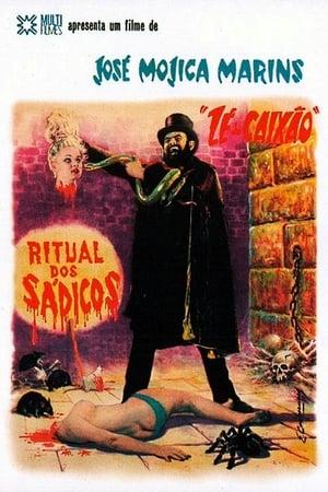 Awakening of the Beast (1970)