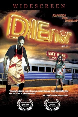 Die-ner (Get It?) 2009