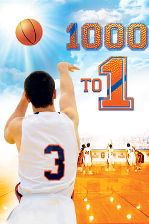 1000 To 1 2014