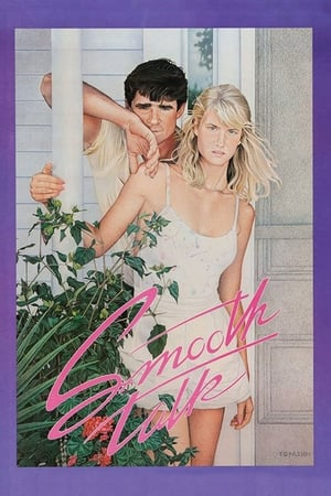 Smooth Talk 1985