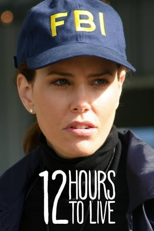 12 Hours to Live 2006