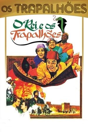 O Rei e os Trapalhões (1979)
