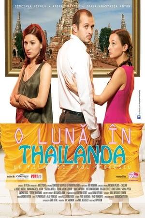 A Month in Thailand 2012