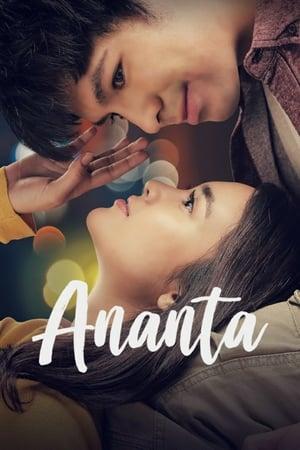 Ananta 2018