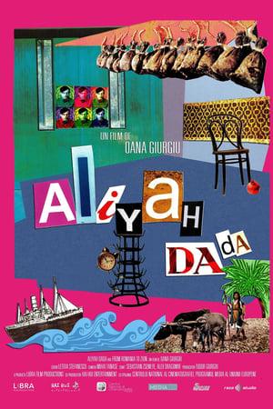 Aliyah DaDa 2015