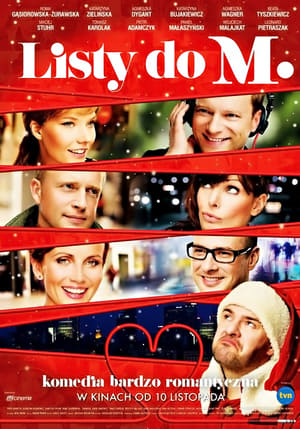 Letters to Santa (2011)