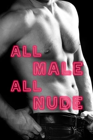 All Male, All Nude 2017
