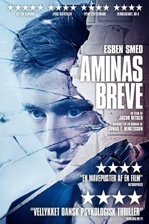 Letters to Amina (2017)