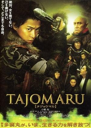 Tajomaru – Avenging Blade (2009)