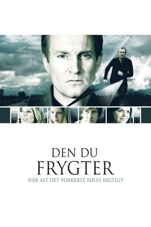 Fear Me Not (2008)