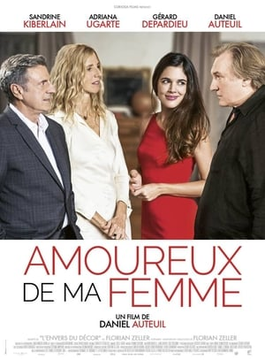 The Other Woman (2018)