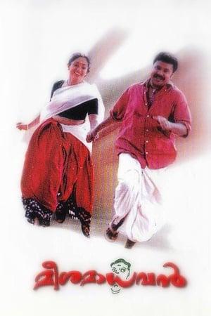 Meesa Madhavan (2002)