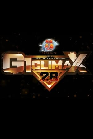 G1 CLIMAX 28 - Day 2 (2018)