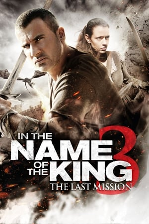 In the Name of the King III 2013