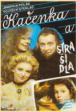 Kačenka a strašidla (1993)