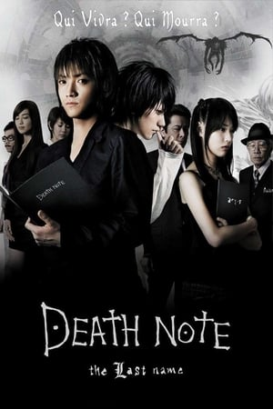Death Note : The Last Name