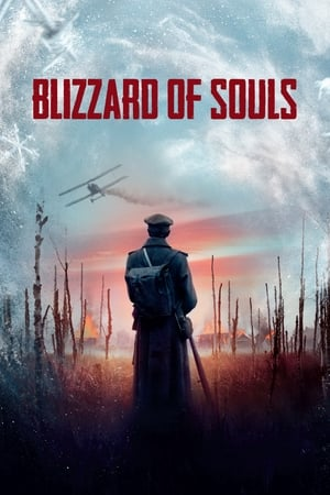 Blizzard of Souls 2019