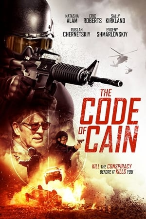The Code of Cain 2015