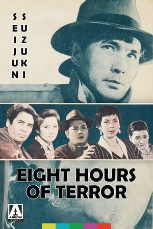 Eight Hours of Terror 1957