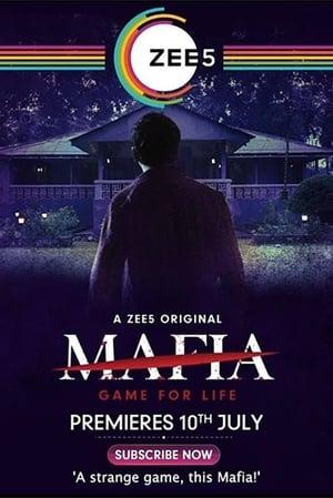 Image Mafia