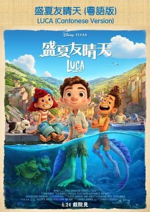poster Luca