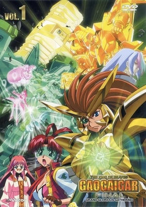 Image The King of Braves: GaoGaiGar