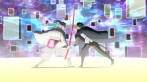 Urashiki's Target