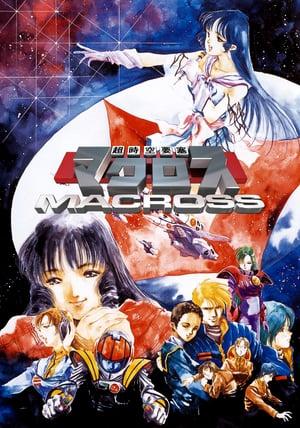 VER Choujikuu Yousai Macross (19821983) Online Gratis HD