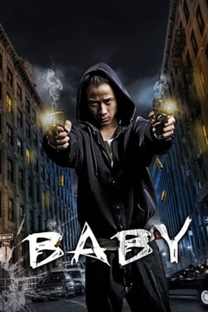 Poster Baby (2008)