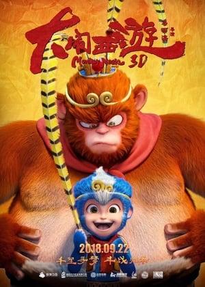 Monkey Magic - Enter the Stone Monkey (2018)