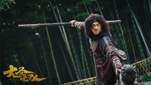 مترجم أونلاين و تحميل Monkey King: The One and Only 2021 مشاهدة فيلم